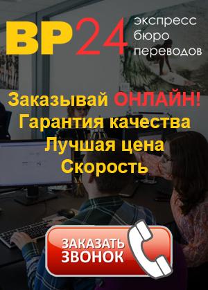 bp24online