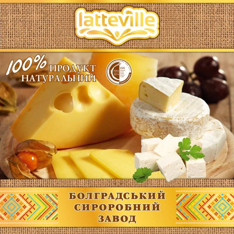 Картинки по запросу сыр завод Болграда