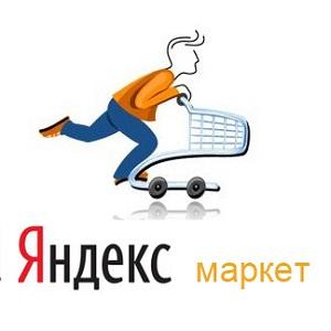 Акции от яндекс маркета