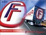 FFormula Distribution & Logistic group